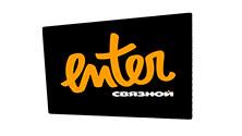 Промокод Enter / промо-код Энтер апрель, май 2015
