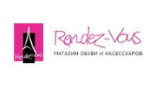 Промокод Рандеву / промо-код Rendez-vous апрель, май 2015